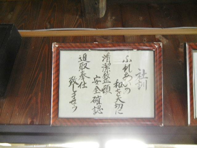 fukuda18.JPG