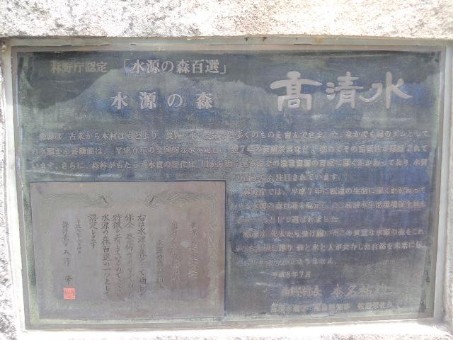 hanaizumi05.jpg