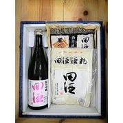 ご進物セット(4) 『田酒 純米吟醸酒720ml 1本』& 『 酒粕 2個』 【西田酒造】