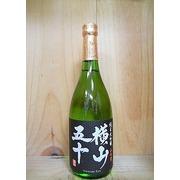 日本酒 横山五十 純米大吟醸酒 山田錦 黒 720ml