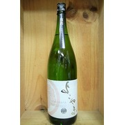 日本酒 よこやま 純米吟醸酒 山田錦 SILVER 1800ml