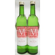 日本酒 beau Michelle  Snow Fantasy 【2本セット】 ボーミッシェル  スノーファンタジー500ml【常温便・箱なし 指定】