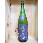 日本酒  豊香(ほうか) 純米吟醸酒 金紋錦 1800ml 【豊島屋】