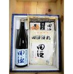 ご進物セット(3) 『田酒 山廃 純米吟醸酒720ml 1本』& 『 酒粕 2個』 【西田酒造】