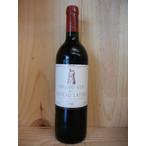 赤ワイン 『CH ラトゥール 1988年』