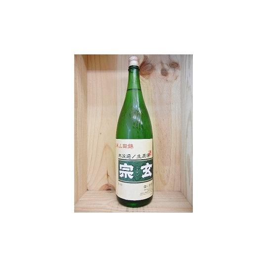 ... 原酒 山田65%【宗玄酒造