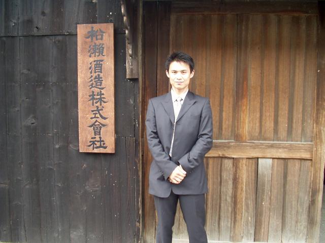 松瀬酒造(株)『松の司』