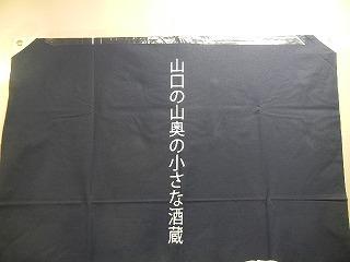 s3772.jpg