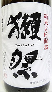 s6544.jpg