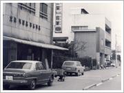昭和40年代の街並み(御陵前電停付近)