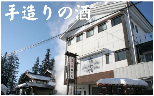 takachiyo01.png